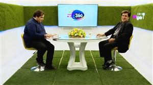 گفتگوی کامل پژمان راهبر با سرهنگ علیفر در برنامه فوتبال 360