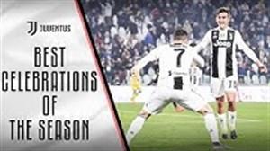 برترین خوشحالی های بعد از گل یوونتوس در فصل 19-2018