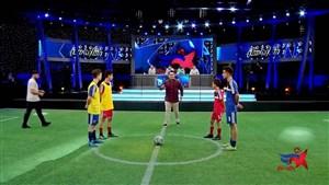 تقابل یاران جباری و بزیک در فوتبال دو نفره