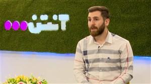 مصاحبه کامل با رضا پرستش در رابطه با حواشی اخیر