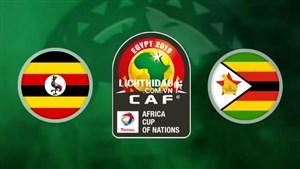 خلاصه بازی اوگاندا 1 - زیمباوه 1 (جام ملت های آفریقا)