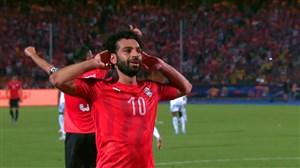 گل دوم مصر به کنگو (محمد صلاح)