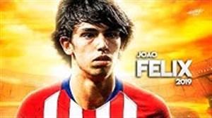ژائو فلیکس خرید جدید اتلتیکو مادرید