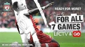 لحظه شماری قهرمان اروپا برای شروع فصل 20-2019