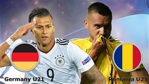 خلاصه بازی آلمان 4 - رومانی 2 (زیر 21 سال اروپا)