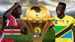 خلاصه بازی کنیا 3 - تانزانیا 2 (جام ملت های آفریقا)