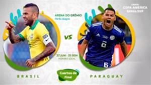 خلاصه بازی برزیل 0 - پاراگوئه 0 + پنالتی (کوپا آمریکا 2019)