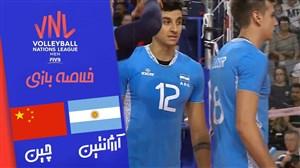 خلاصه والیبال چین 1 - آرژانتین 3 (لیگ ملتهای والیبال)