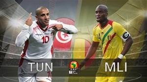 خلاصه بازی تونس 1 - مالی 1 (جام ملت های آفریقا)
