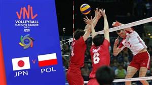 خلاصه والیبال لهستان 3 - ژاپن 1 (لیگ ملتهای والیبال)