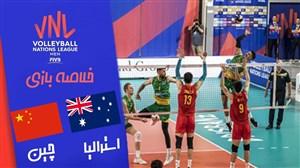خلاصه والیبال استرالیا 3 - چین 1 (لیگ ملتهای والیبال)