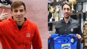 نگاهی به نقل و انتقالات رسمی باشگاه های ایران