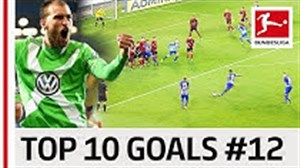 بهترین گلهای بازیکنان شماره 12 در بوندسلیگا