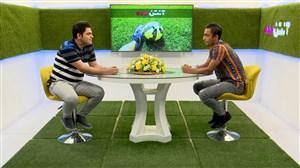 مصاحبه کامل با امید سینک در برنامه فوتبال 360 آنتن