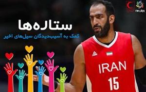 """حامد حدادی به کمپین """"ورزش سه"""" پیوست"""