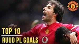 10 گل برتر ون نیستلروی در لیگ جزیره به مناسبت تولدش