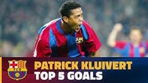 5 گل برتر پاتریک کلایورت در بارسلونا بمناسبت سالروز تولدش