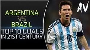 گلهای به یادمادنی در بازی های برزیل و آرژانتین
