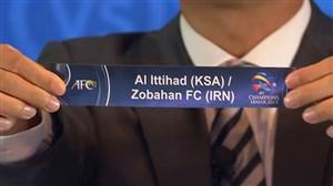 قرعه کشی مرحله یک چهارم نهایی لیگ قهرمانان آسیا 2019