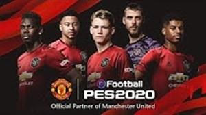 چهره سازی حرفه ای بازی PES 2020 از بازیکنان منچستریونایتد