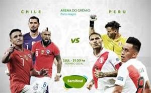 خلاصه بازی شیلی 0 - پرو 3 (کوپا آمریکا)
