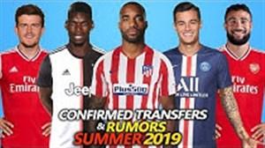 آخرین اخبار نقل و انتقالات فوتبال اروپا