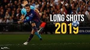 برترین شوت های از راه دور فوتبال در فصل 19-2018