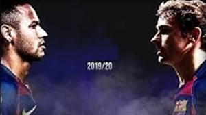 مقایسه آنتون گریزمان و نیمار دو گزینه بارسلونا در فصل 20-2019