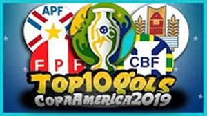 10 گل برتر و تماشایی رقابتهای کوپا آمریکا 2019