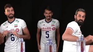 چالش بطری بازیکنان تیم ملی والیبال