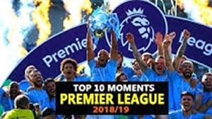 10 اتفاق برتر لیگ جزیره در فصل 19-2018