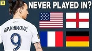 بازیکنان در کدام لیگ بازی نکردند