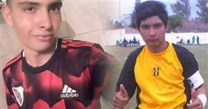 مرگ دروازه بان 17 ساله آرژانتینی پس از مهار پنالتی
