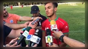 مصاحبه تصویری با جلالی بازیکن تیم امید