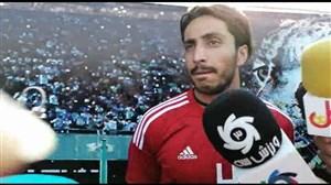 صحبت های سیاوش یزدانی در تمرین تیم ملی