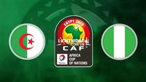 ویدئو خلاصه بازی الجزایر 2 - نیجریه 1 (نیمه نهایی ملتهای آفریقا)