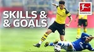 بهترین لحظات جیدون سانچو در بوندسلیگا 19-2018