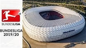 استادیوم های بوندسلیگا در فصل 20-2019