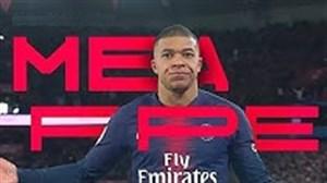 کیلیان امباپه ستاره 20 ساله و آینده دار دنیای فوتبال