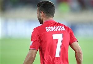شماره هفت پرسپولیس شوم است، نپوشید