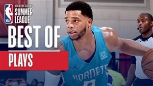 برترین حرکات بازیکنان در لیگ تابستانه NBA