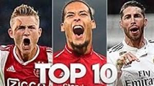 10 مدافع برتر فوتبال جهان در سال 2019
