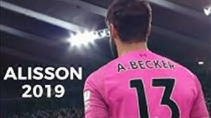بهترین سیوهای آلیسون بکر در سال 2019