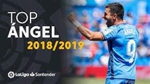 برترین لحظات آنخل رودریگز در لالیگا اسپانیا 19-2018