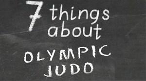 7 نکته در رابطه به جودوی المپیک