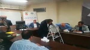 قرعه کشی جام شهدا در محل اتحادیه فوتبال