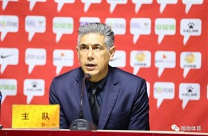 قطبی در استادیوم المپیک چین؛ علیه شایعات ایران