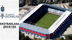 بزرگترین استادیوم های لیگ لهستان