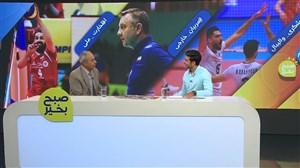 صحبت های جالب محتشمیان درمورد گزارشگری والیبال