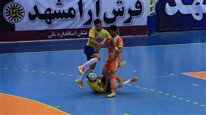 خلاصه فوتسال مس سونگون 0 - فرش آرا مشهد 1